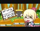 【東方MV】Miki's Perfect Math Class (IOSYS Parody)