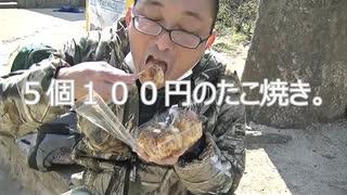 5個100円のたこ焼き。