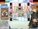 遊戯王オンライン 世界のデュエリストたち11 魂のカード編