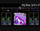 【GITADORA】ラビカル:トラップ【NEX+AGE】