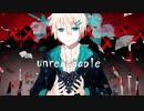 【旭音エマ】unreachable【オリジナル】