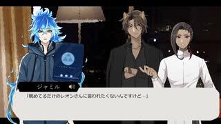 【twst卓】月夜に蠢くル-ガル- Part5【