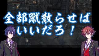 【ツイステ】エーデュースと獣狩りの夜part1前編【偽実況】