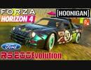 【XB1X】FH4 - Hoonigan RS200 Evolution - フーニングイット30Y春