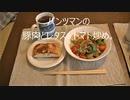 豚肉とレタス、トマト炒め。_0