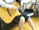 【攻殻機動隊】i doをソロギターで弾いて