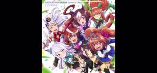ウマ娘season2 OP 「ユメヲカケル」 full