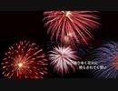 【AIきりたん】恋のマジック花火【オリジナル曲】
