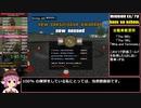 【RTA】GTASA Any%(No AJS) 4:43:02 Part7/12