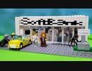 レゴ ソフトバンク作ってみた!I made a Lego Softbank