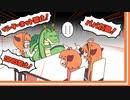 【切り抜き漫画】桐生家はパパドラゴンのtwitterをやめさせたい【桐生ココ/ホロライブ】