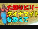 【Animal Revolt Battle Simulator】大胆なダイナマイト