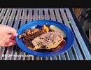 BBQ スタッフド ビーフテンダーロイン