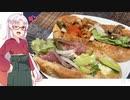 思うままに挟むサブウェイ風サンド【ずん子の気まぐれキッチン#15】【Voiceroidキッチン】