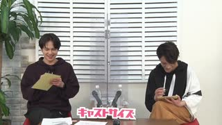 2月25日放送『平野 良のおもいッきり木曜日』第六十九夜 ゲスト:陳内将さん