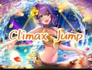 【d4dj】Climax Jump 新譜面Ver