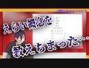 【手描きにじさんじ】剣持刀也のクソマロ3