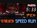 【マイクラTA】 年末強行軍!TUSB for devilを駆け抜ける!#6