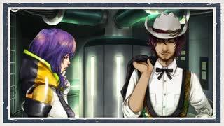 ◆グノーシア 実況プレイ◆part16