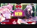 【東方スペルバブル】ってゐ!〜えいえんてゐVer〜 藤原妹紅 vs 鈴仙・優曇華院・イナバ(Lunatic)