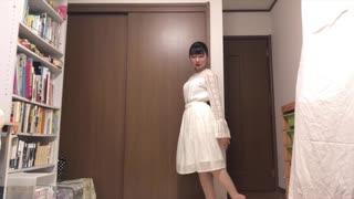 【はるか】magic city 踊ってみた【ソロ1