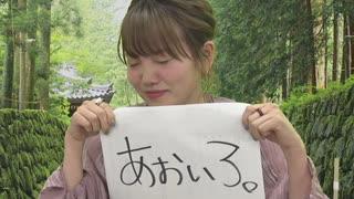 【ゲスト:小原好美】第一回 新・古賀葵のこがさんぽ。(後半)