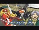 【車載X】人造鉄馬バイクボーグVxV