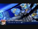 【ニコカラ】BLACK HOLE/鋼鉄兄弟