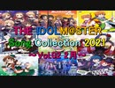THE IDOLM@STER Song Collection 2021 ~Vol.02 2月~