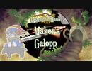 【聖剣伝説LOM】Maker's Galopp弾いてみた