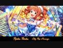 【高槻やよい誕生祭】 ピピカ・リリカ -City Pop Arrange- 【アイマスRemix】