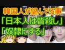 ゆっくり雑談 332回目(2021/3/6)