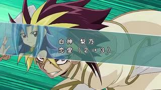 【遊戯王】俺得メンバーでマギカロギア2 / 13話[サイクル3]