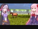 琴葉茜の闇ゲー#168 「散歩シミュレーターゲーム」