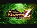 MHF-Z 紹介ムービー  (2019年12月18日にサービス終了)