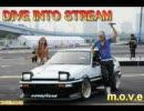 DIVE INTO STREAM (フル版)