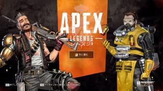 ゆっくりApex Legends ランクリーグ編