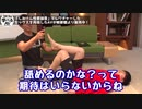 【男は見ておくべき動画】しみけん性愛論書2 Part5/16 足の攻め方・しみけん裏話