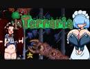 絶壁ツインテメイドがジャーニーモードで楽しようとしているので爆乳メカクレメイド長に監視されているTerraria実況 3
