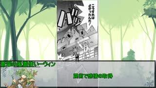 【シノビガミ】緋色の弾丸は黒に染まる 第五話【実卓リプレイ】