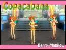 アイドルマスター 「Copacabana(コパカバーナ)」