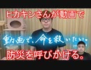 東日本大震災から10年が経ちました。Yahoo! JAPANで「3.11」と検索すると10円寄付されます。