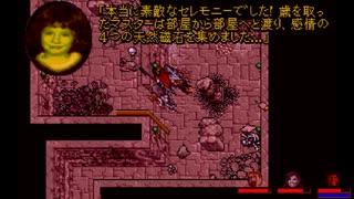 ウルティマ 7 part.2 サーペントアイル 日本語プレイ動画その26