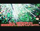【ゆっくり実況】花火大会シミュレーター「Fireworks Simulator: Realistic」