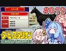 【ダビスタ】茜「うちダービー馬育てるわ」part019