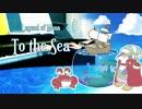 【聖剣伝説LOM】海へ弾いてみた