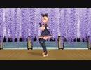 【MMDモーショントレース】ダーリンダンス【リン】