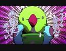 【手描きアニメ】もふ鳥ショート#25 「おかめんいんこ」