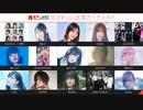 【アニサマ2021】DAY3 出演アーティスト発表!動画