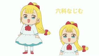 【アーカイブ】MUJINAカンパニー会社説明会【ベルガモTALKS】